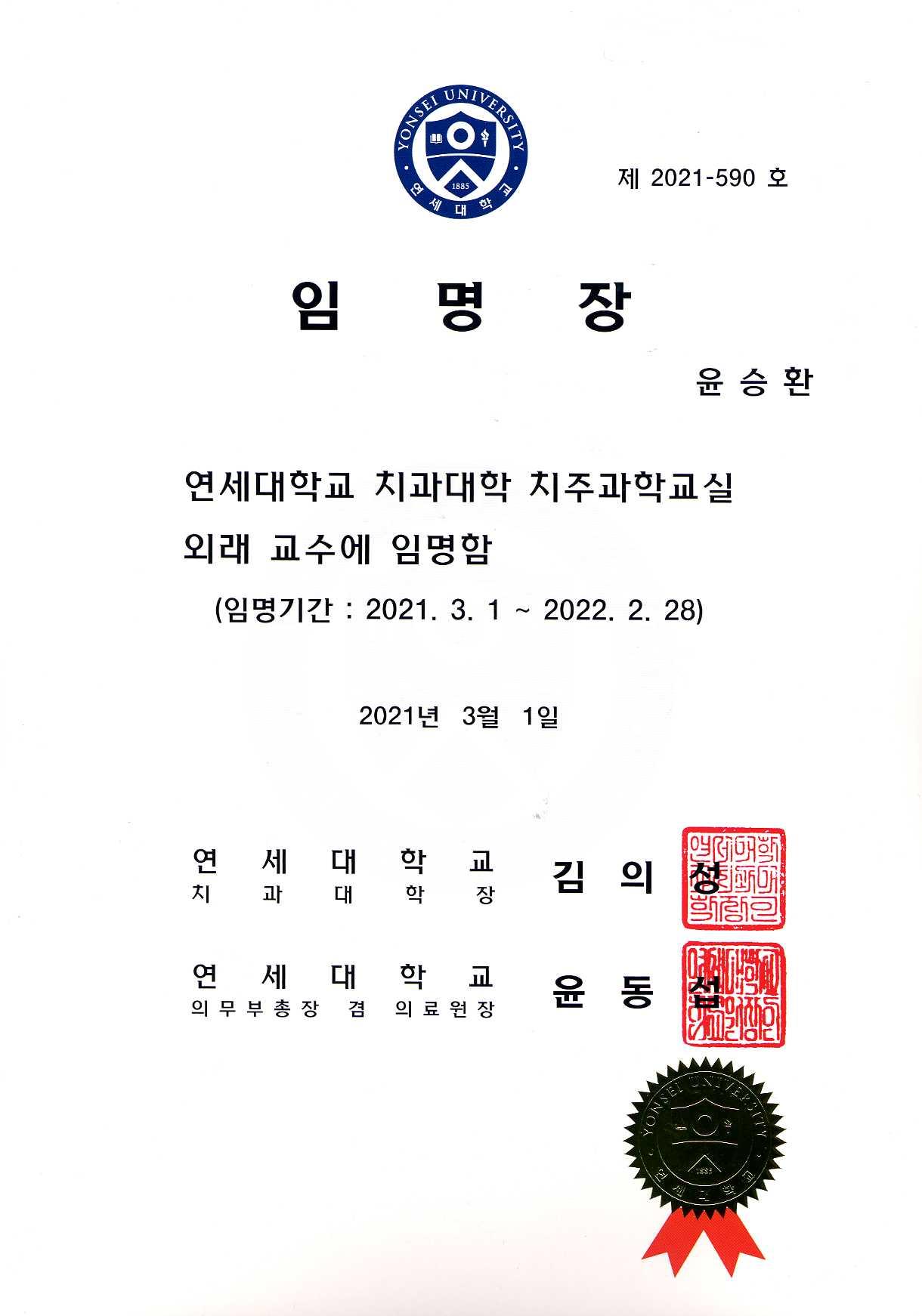 a98a7b9aac5310f83e5ac68cc9423f5c_1616729053_2418.jpg